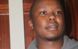 ΚΕΝΥΑ, Εκλεψε 36, kenya, eklepse 36
