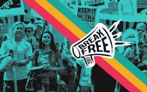 Break Free 2017 – Άσε, Break Free 2017 – ase