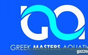 ΚΟΕ, Greek Masters Aquatics, koe, Greek Masters Aquatics