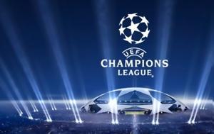 Οριστικά, Champions League, oristika, Champions League