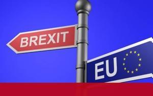 Ποιες, Brexit, poies, Brexit