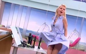 Ελένη Μενεγάκη, eleni menegaki