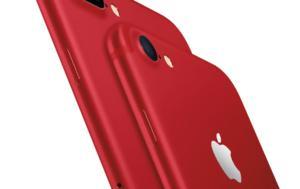 Apple, Κόκκινα, Apple, kokkina