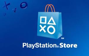 Προσφορές, PlayStation, PS Store, prosfores, PlayStation, PS Store