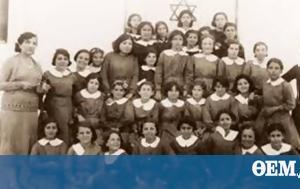 Retired, Thessaloniki's Jewish, WWII