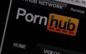 Pornhub, Διαρροή, Pornhub, diarroi