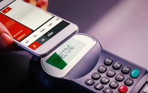 LG Pay, Έρχεται, LG Pay, erchetai