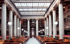 Νέες, Εθνική Βιβλιοθήκης, Ελλάδος, nees, ethniki vivliothikis, ellados