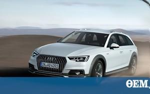 Δοκιμάζουμε, Audi A4 Allroad, dokimazoume, Audi A4 Allroad