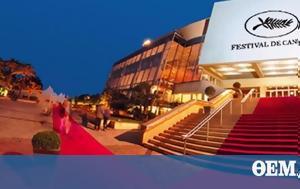 Φεστιβάλ Κινηματογράφου Θεσσαλονίκης, Κάννες, festival kinimatografou thessalonikis, kannes