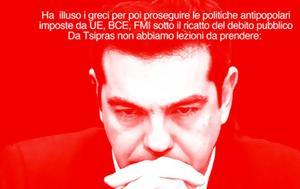 Ιταλία, Σκληρή, Κομμουνιστικής Νεολαίας, Τσίπρα- Έξω, italia, skliri, kommounistikis neolaias, tsipra- exo
