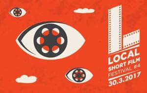 Local Short Film Festival #4