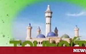 Τούρκος πορνό κανάλι