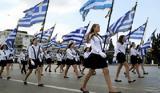 Κυκλοφοριακές, Αθήνας Παρασκευή, Σάββατο,kykloforiakes, athinas paraskevi, savvato