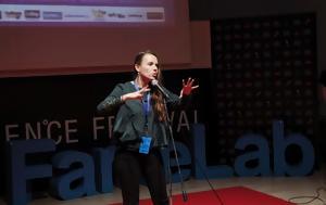 FAMELAB 2017, Διεθνής Διαγωνισμός, FAMELAB 2017, diethnis diagonismos