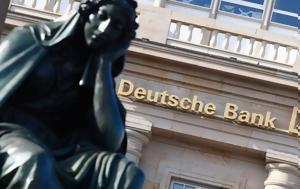 Deutsche Bank, Υπερτιμημένες, Deutsche Bank, ypertimimenes