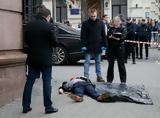 Νεκρός, Ρώσο, Κίεβο,nekros, roso, kievo