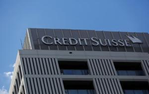 Credit Suisse, Πιθανή, Credit Suisse, pithani