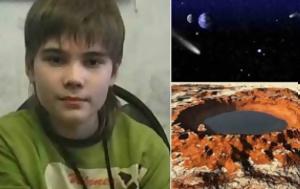 Αγόρι, Ρωσία, Άρη, agori, rosia, ari