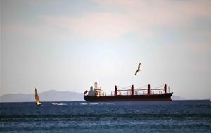 Capital Ship Management Corp, MRV, LRQA