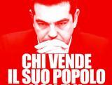 Εξω, Τσίπρας, Πανεπιστήμιο,exo, tsipras, panepistimio
