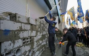 Ουκρανία, oukrania