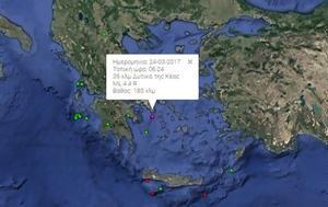 Σεισμός 43 Ρίχτερ, Αττική, seismos 43 richter, attiki