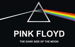 Pink Floyd, Σκοτεινή Πλευρά, Φεγγαριού, Pink Floyd, skoteini plevra, fengariou