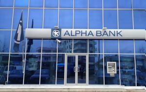 Alpha Bank, 273