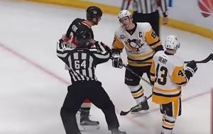 Ανατριχιαστικός, NHL, anatrichiastikos, NHL