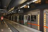 Στάση, Μετρό,stasi, metro