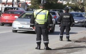 Παρέλαση 25ης Μαρτίου Οι, Αστυνομίας, parelasi 25is martiou oi, astynomias