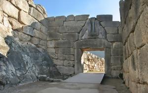 Θέσεις 34, Εφορεία Αρχαιοτήτων Αργολίδας, theseis 34, eforeia archaiotiton argolidas