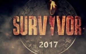 Ποια, Survivor, poia, Survivor