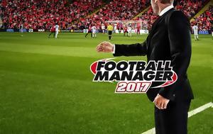 Τρεις, Football Manager 2017, treis, Football Manager 2017