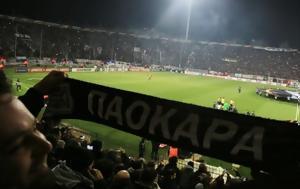 UEFA, Gate 4, PAOK Toumba Stadium