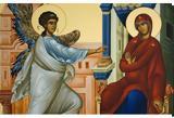 Ευαγγελισμό, Θεοτόκου, 25 Μαρτίου,evangelismo, theotokou, 25 martiou