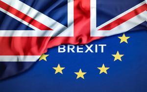 Διαδηλώνουν, Ευρωπαϊκής Ένωσης, diadilonoun, evropaikis enosis