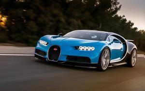 Σταμάτα, Bugatti Chiron, stamata, Bugatti Chiron