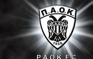 ΣΟΚ - Τέλος, ΠΑΟΚ, sok - telos, paok