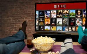 Netflix, Διάλεξε, Netflix, dialexe