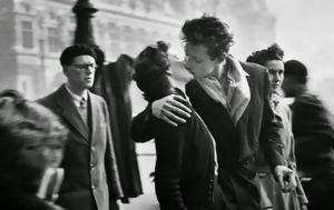 Παρισιού, Πόλεμο -Με, Robert Doisneau [εικόνες], parisiou, polemo -me, Robert Doisneau [eikones]
