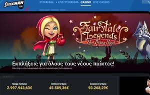 Stoiximan Casino, Μυθικό Jackpot, Stoiximan Casino, mythiko Jackpot