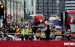 Επίθεση Λονδίνο, Αναγνωρίστηκε, - Πέθανε, Queen, epithesi londino, anagnoristike, - pethane, Queen