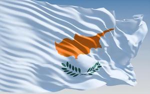 Τουρκικές, ΑΟΖ –, Κύπρος, tourkikes, aoz –, kypros