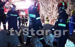 Πυροσβέστες, 350, - Εικόνες, pyrosvestes, 350, - eikones