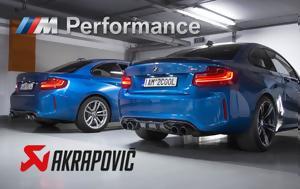 BMW M2, Akrapovic, M Performance