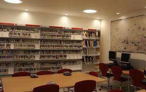 ΕΡΤ2 – Βιβλιοθήκες, Αθήνας Βιβλιοθήκη Ισπανικού Ινστιτούτου Θερβάντες, ert2 – vivliothikes, athinas vivliothiki ispanikou institoutou thervantes