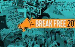 Break Free, Κυριακή, -Με, Break Free, kyriaki, -me