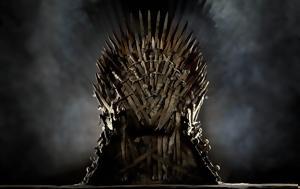 Διέρρευσε, 7ου, Game Of Thrones, dierrefse, 7ou, Game Of Thrones